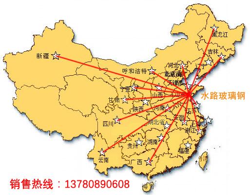 安丘水路玻璃钢厂销售网络图